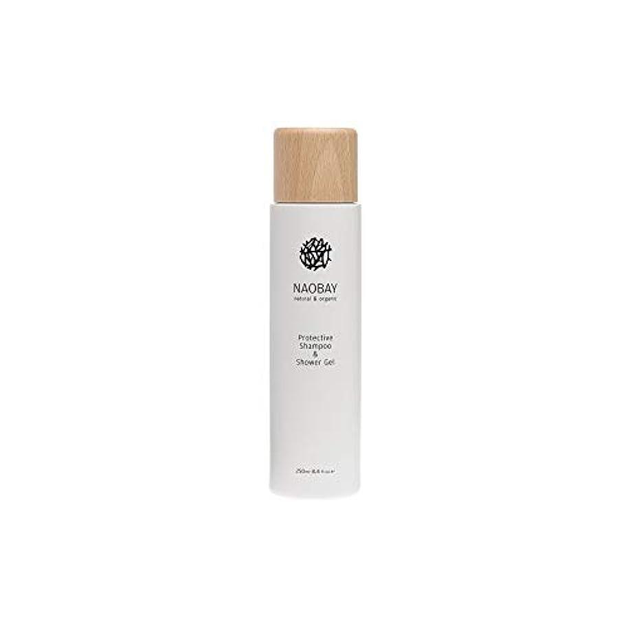 慣れている裁定プーノ[Naobay] Naobay保護シャンプー&シャワージェル250ミリリットル - NAOBAY Protective Shampoo & Shower Gel 250ml [並行輸入品]