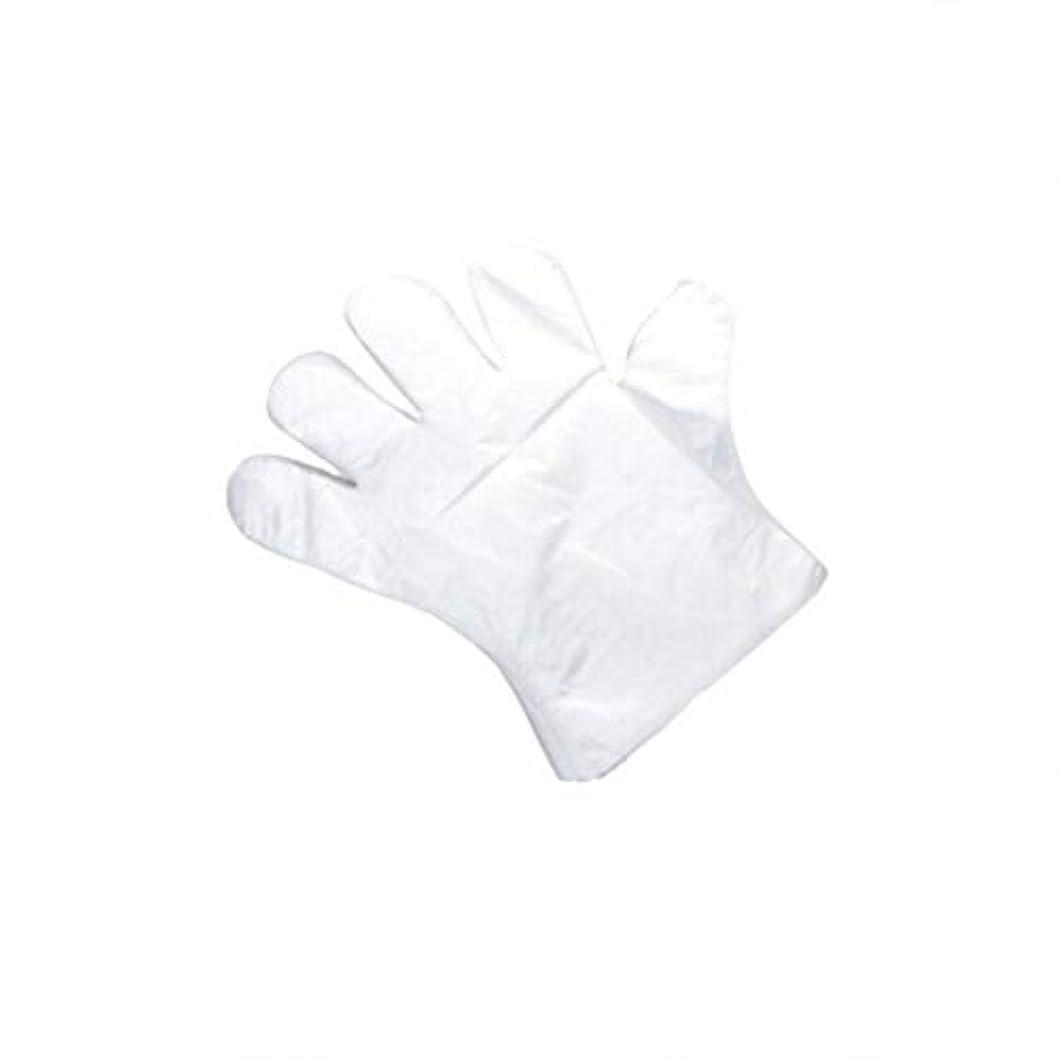 率直なガイドクラス手袋、使い捨て手袋、肥厚、抽出手袋、テーブル、ピクニック、100スーツ。