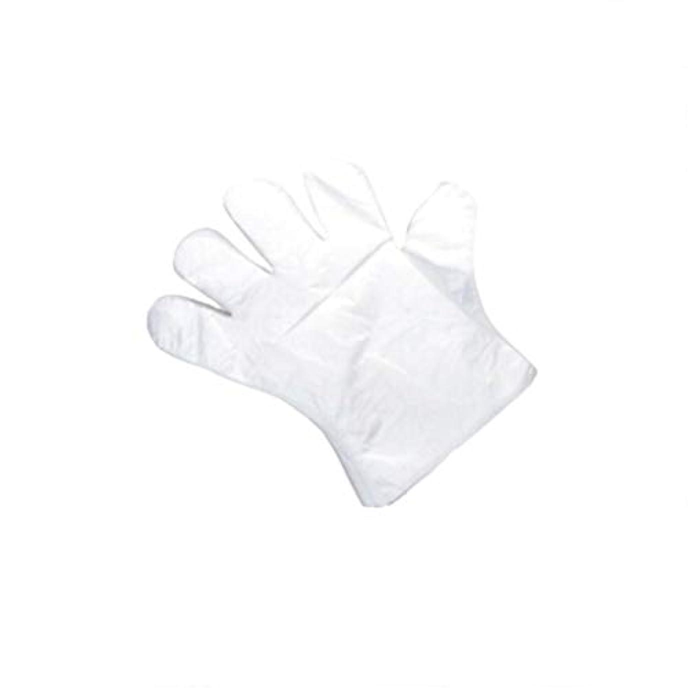 ジャズ消費者流す手袋、使い捨て手袋、肥厚、抽出手袋、テーブル、ピクニック、100スーツ。