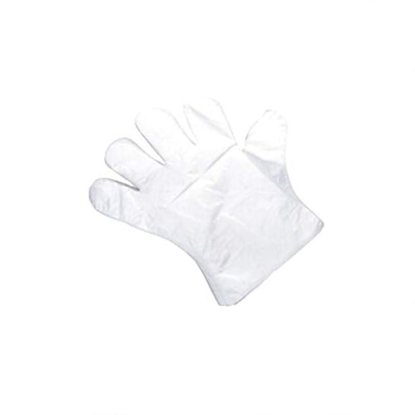 リアル干ばつ安心させる手袋、使い捨て手袋、肥厚、抽出手袋、テーブル、ピクニック、100スーツ。