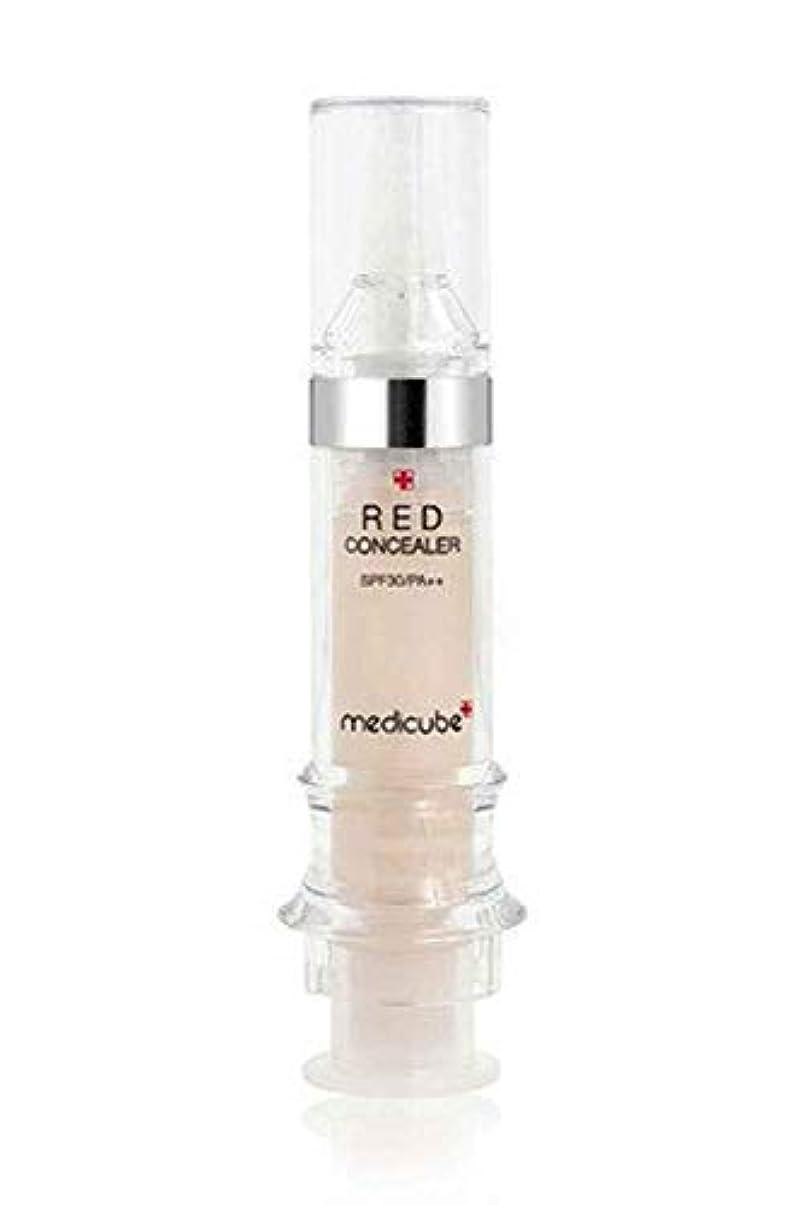 解釈政府心理的にメディキューブ【Medicube】Red Red Concealer 5.5ml メディキューブ レッドコンシーラー [並行輸入品] (#23)