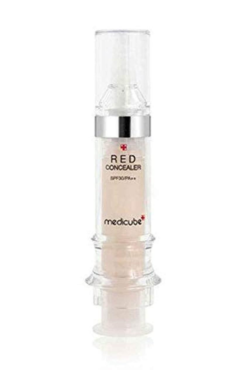 評価可能噂災害メディキューブ【Medicube】Red Red Concealer 5.5ml メディキューブ レッドコンシーラー [並行輸入品] (#21)