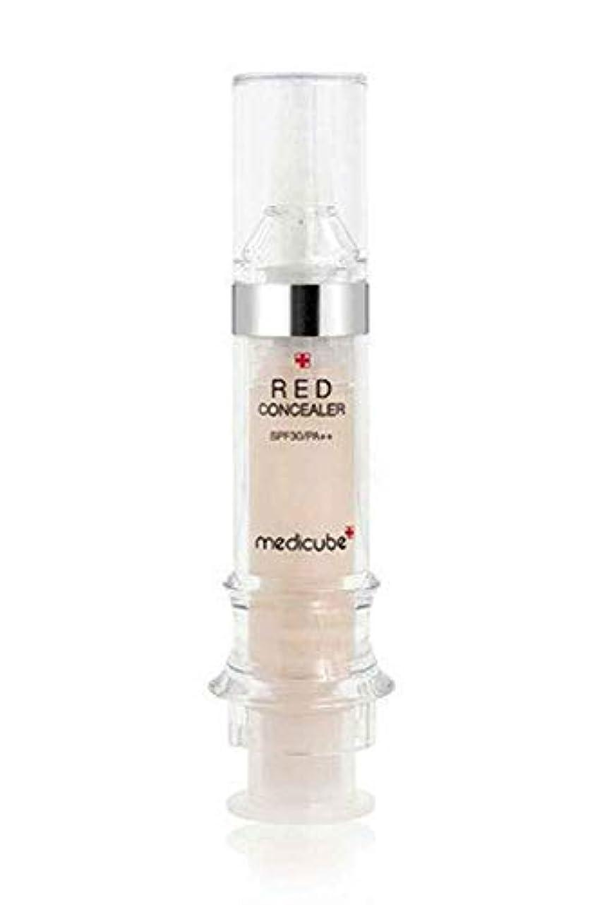 絶え間ないキャッシュ恥メディキューブ【Medicube】Red Red Concealer 5.5ml メディキューブ レッドコンシーラー [並行輸入品] (#21)