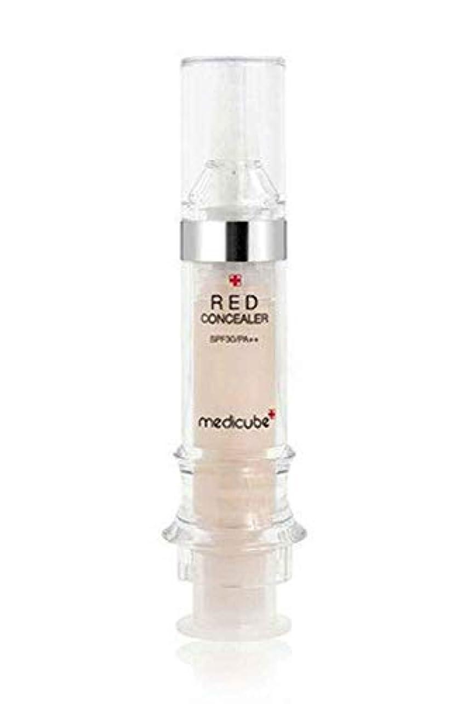 増幅器動揺させる無しメディキューブ【Medicube】Red Red Concealer 5.5ml メディキューブ レッドコンシーラー [並行輸入品] (#23)