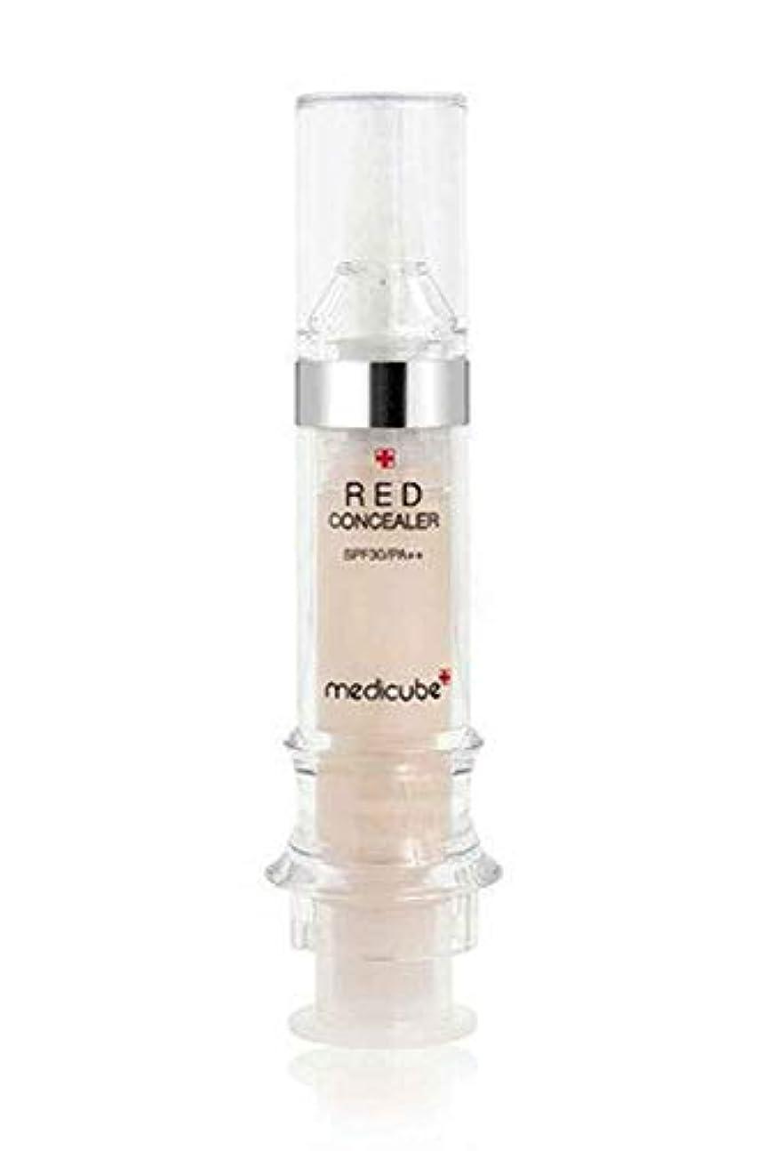 断線刃居住者メディキューブ【Medicube】Red Red Concealer 5.5ml メディキューブ レッドコンシーラー [並行輸入品] (#23)