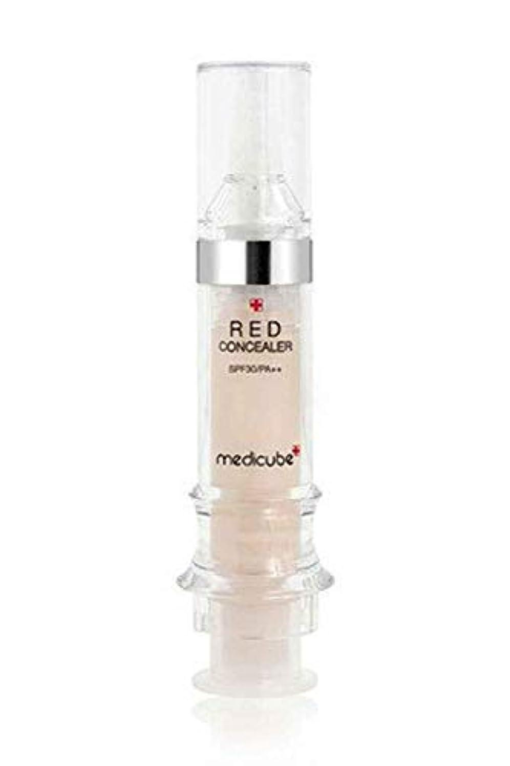 幸運小麦アリーナメディキューブ【Medicube】Red Red Concealer 5.5ml メディキューブ レッドコンシーラー [並行輸入品] (#23)