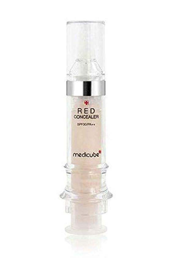 はしご仮定する聖なるメディキューブ【Medicube】Red Red Concealer 5.5ml メディキューブ レッドコンシーラー [並行輸入品] (#23)