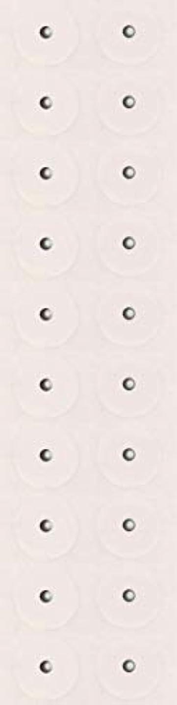 保有者ワイド入植者【セラミック粒】耳つぼシール20粒