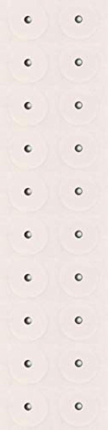 砦寂しい切手【セラミック粒】耳つぼシール20粒×10シート