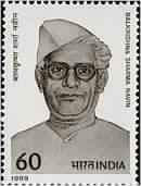 Balkrishna Sharma 'Navin' Personality, Freedom Fighter, Politician, Cap, Headgear, Padmabhushan 60 P. Indian Stamp