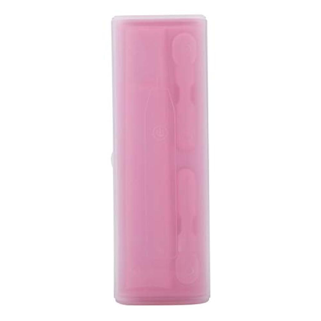 ビリーヤギありそうドルRETYLY 携帯用電動歯ブラシホルダーケースボックス旅行キャンプ Oral-Bに適合 4色(ピンク)