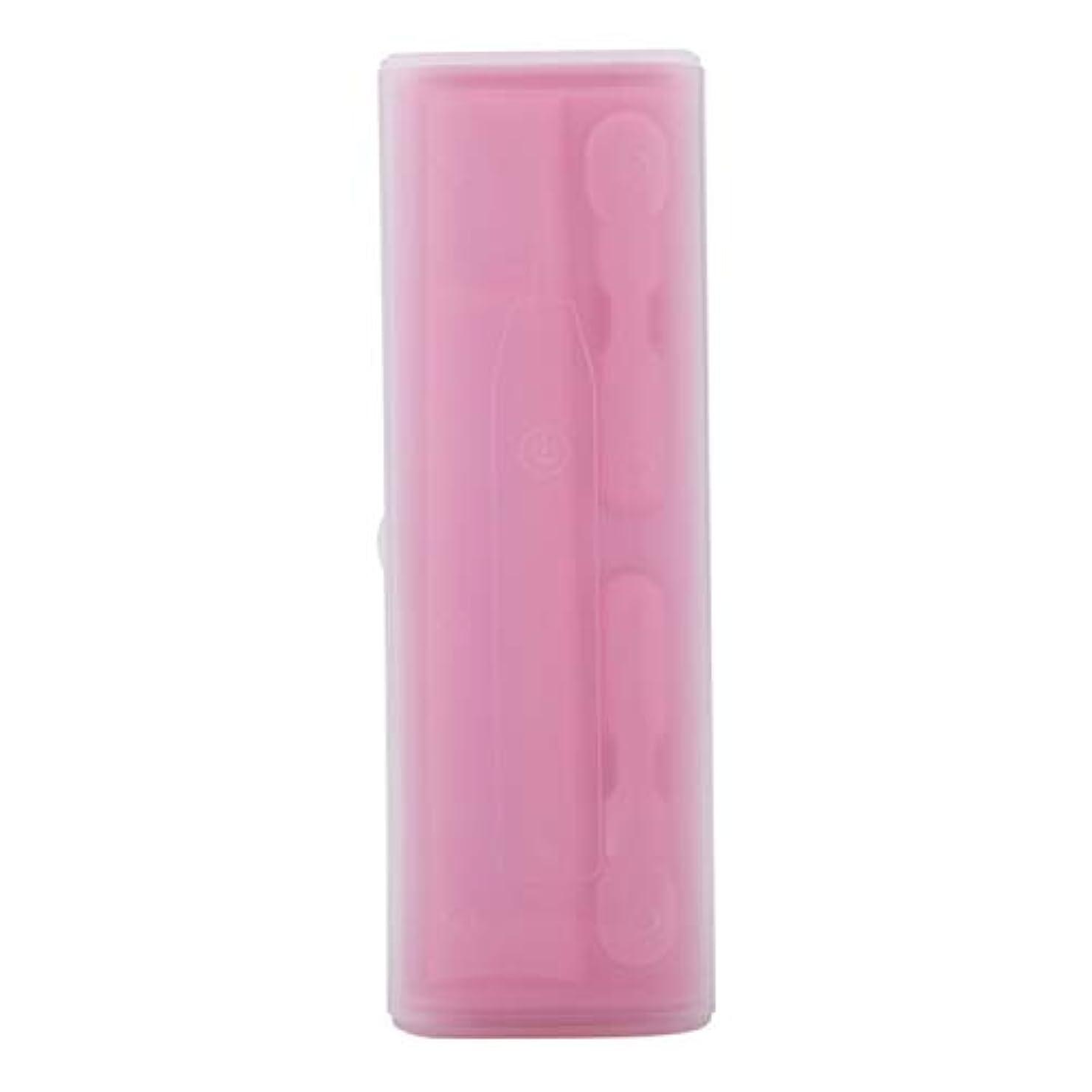 復讐幹ゾーンRETYLY 携帯用電動歯ブラシホルダーケースボックス旅行キャンプ Oral-Bに適合 4色(ピンク)