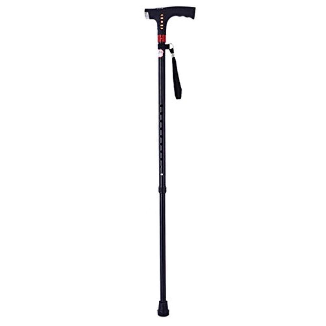 調停者型素人杖ステッキ クラッチ杖伸縮ステッキ 高さ調節可能 老人の杖格納式ライト、松葉杖 アルミラジオライトノンスリップ多機能伸縮可能 アウトドア トレッキングポールトレッキング 夜間散歩