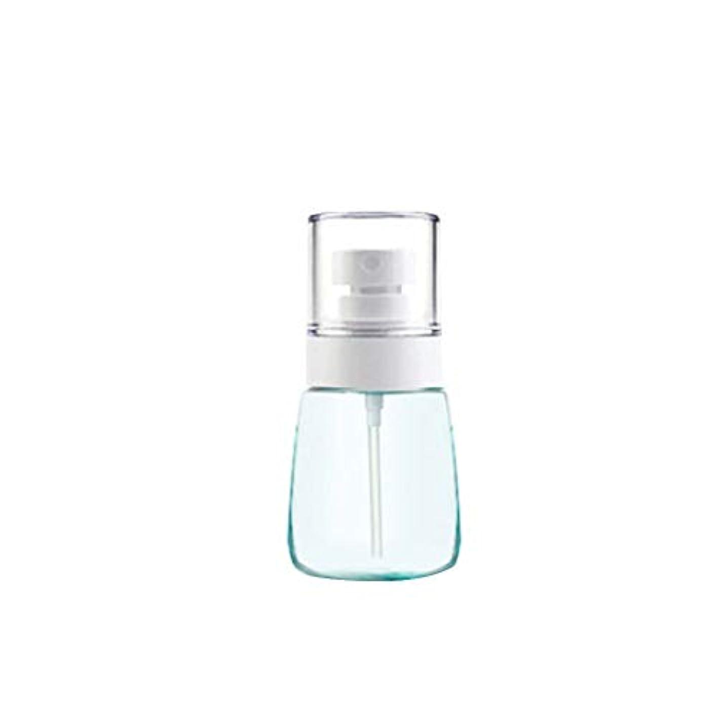の中で飛ぶ非常にエアレスボトル化粧品の細かいミストスプレーボトル空ボトルスプレークリアインフレータブル旅行用バッグ、化粧品スキンローション香水1オンス(青)