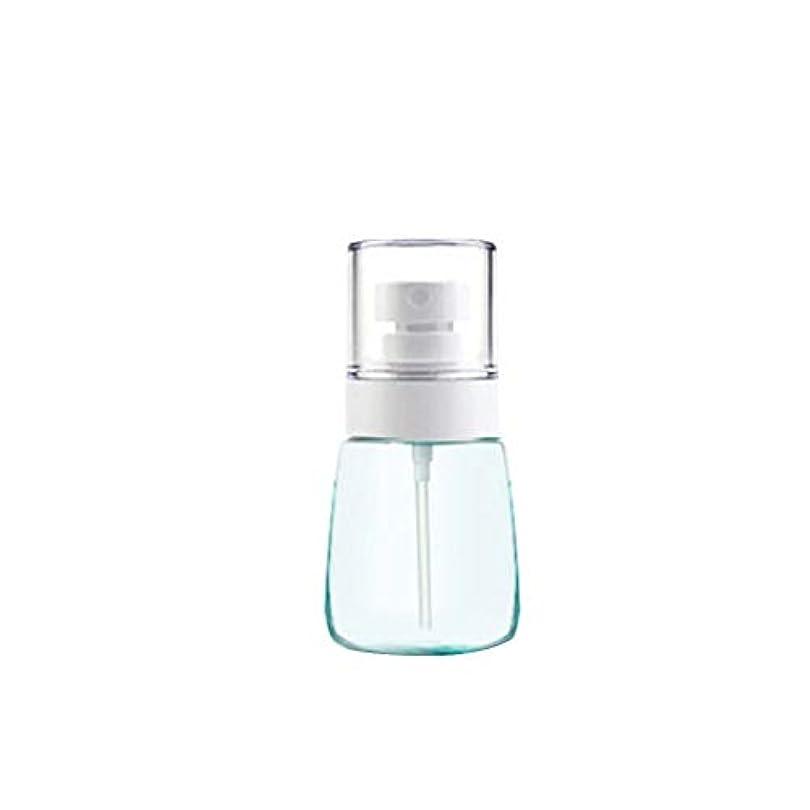ブラシ急いで長々とエアレスボトル化粧品の細かいミストスプレーボトル空ボトルスプレークリアインフレータブル旅行用バッグ、化粧品スキンローション香水1オンス(青)