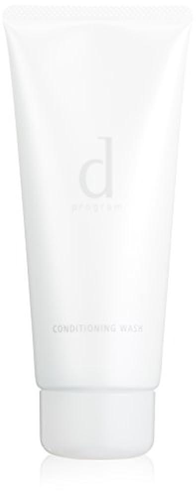 隣人代理人松d プログラム コンディショニングウォッシュ 洗顔フォーム 150g