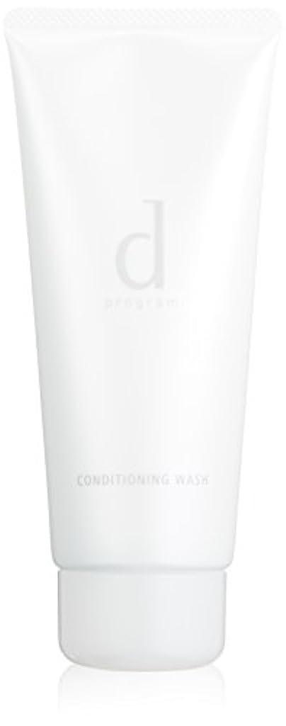 発生する粘性の圧縮d プログラム コンディショニングウォッシュ 洗顔フォーム 150g