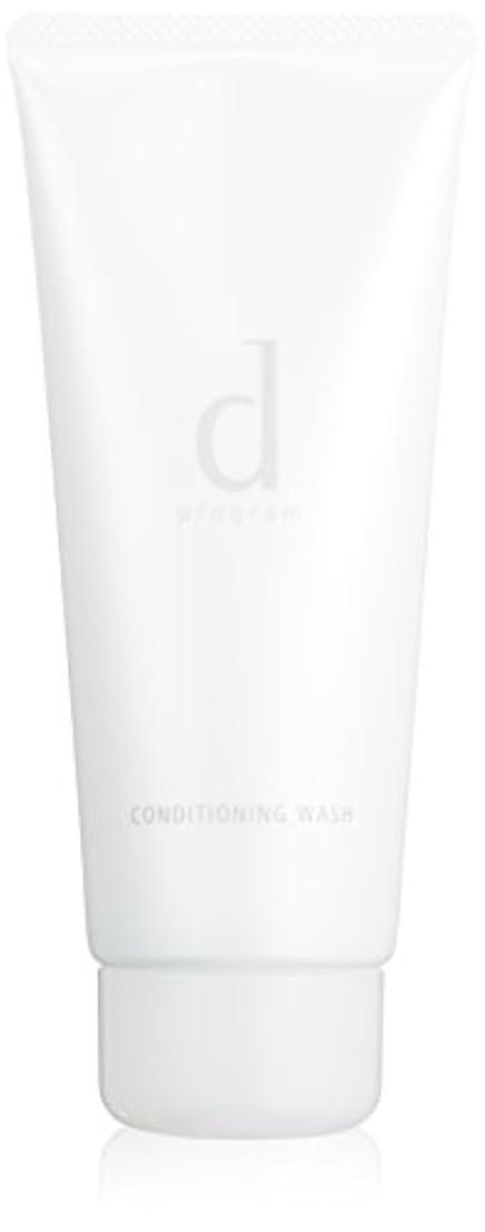 協力的強調するワイプd プログラム コンディショニングウォッシュ 洗顔フォーム 150g