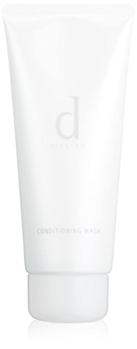 驚いたライターに勝るd プログラム コンディショニングウォッシュ 洗顔フォーム 150g