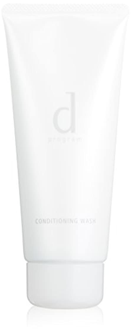 蒸し器禁止する信じられないd プログラム コンディショニングウォッシュ 洗顔フォーム 150g