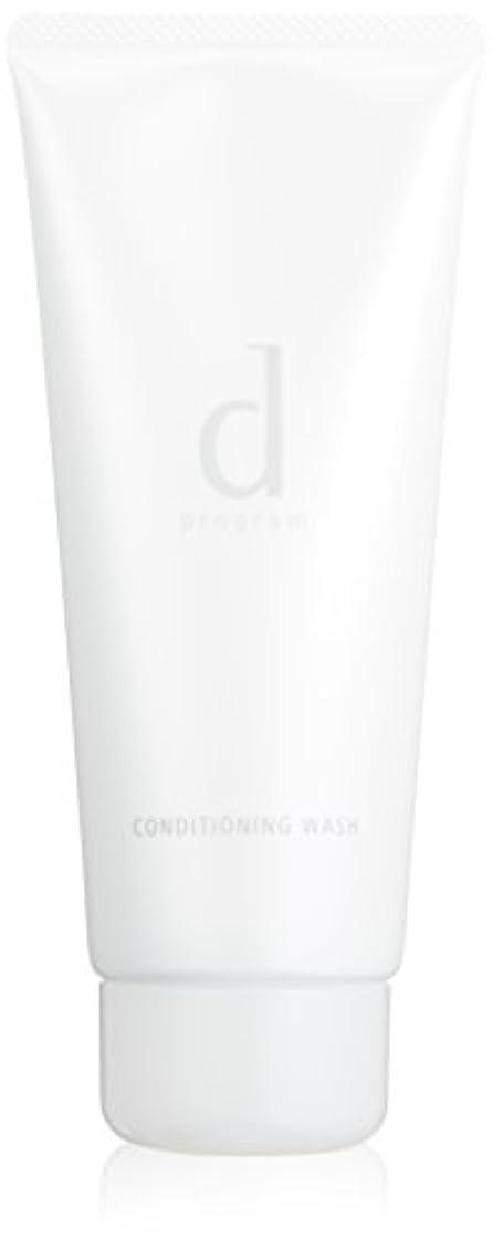 玉付与感嘆d プログラム コンディショニングウォッシュ 洗顔フォーム 150g