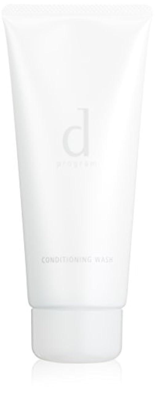 レタス帝国主義重大d プログラム コンディショニングウォッシュ 洗顔フォーム 150g