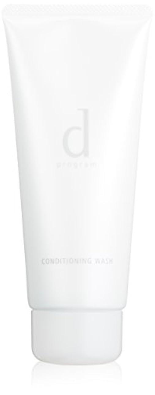 苦味治療スコットランド人d プログラム コンディショニングウォッシュ 洗顔フォーム 150g