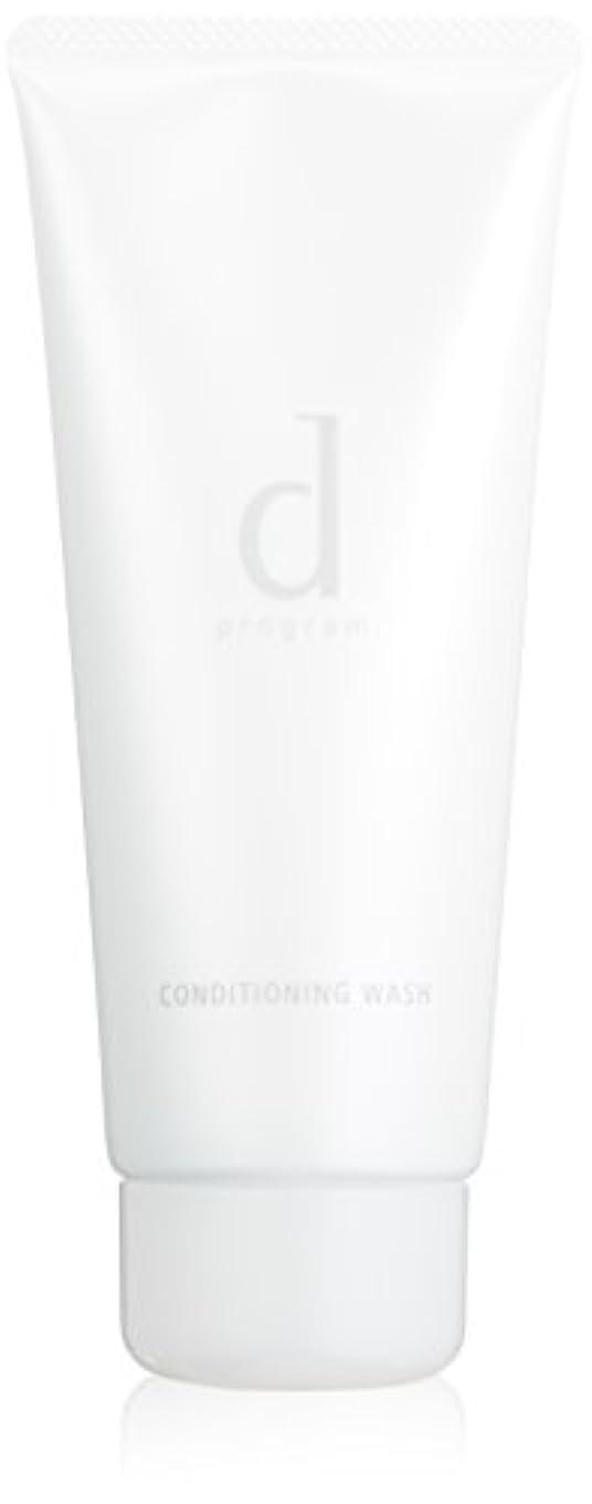 能力相関する一晩d プログラム コンディショニングウォッシュ 洗顔フォーム 150g