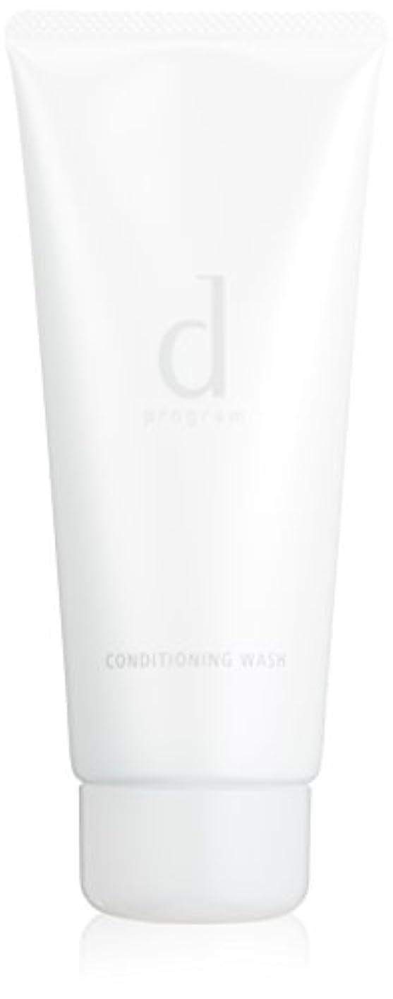 ベルトパラダイス遅いd プログラム コンディショニングウォッシュ 洗顔フォーム 150g