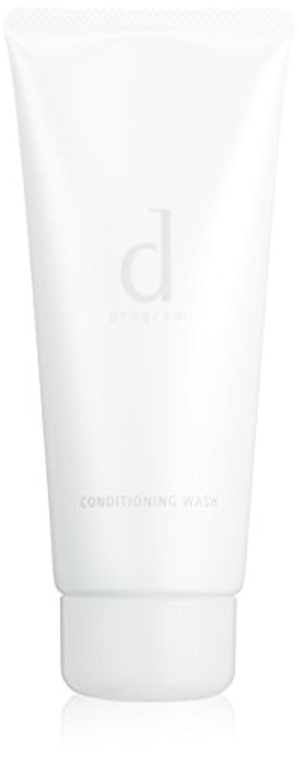 神経障害トリッキー現れるd プログラム コンディショニングウォッシュ 洗顔フォーム 150g