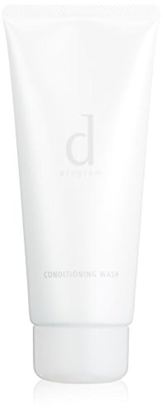 意識的花瓶スパイd プログラム コンディショニングウォッシュ 洗顔フォーム 150g