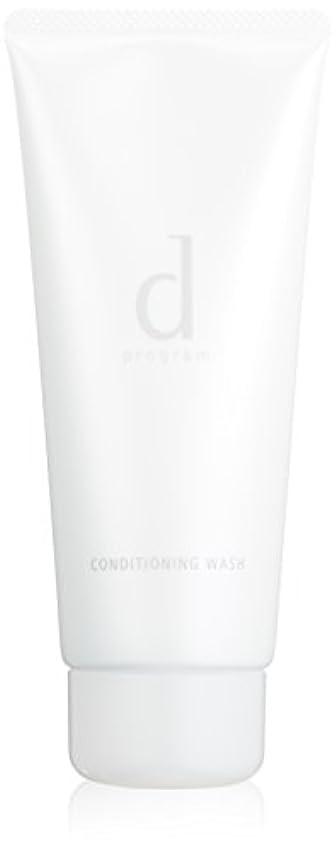 構想する親密な不十分なd プログラム コンディショニングウォッシュ 洗顔フォーム 150g