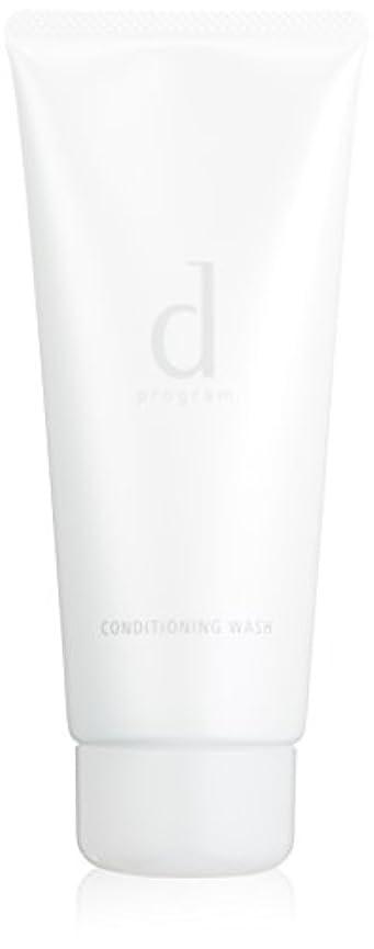 ファウルエクステント同一のd プログラム コンディショニングウォッシュ 洗顔フォーム 150g