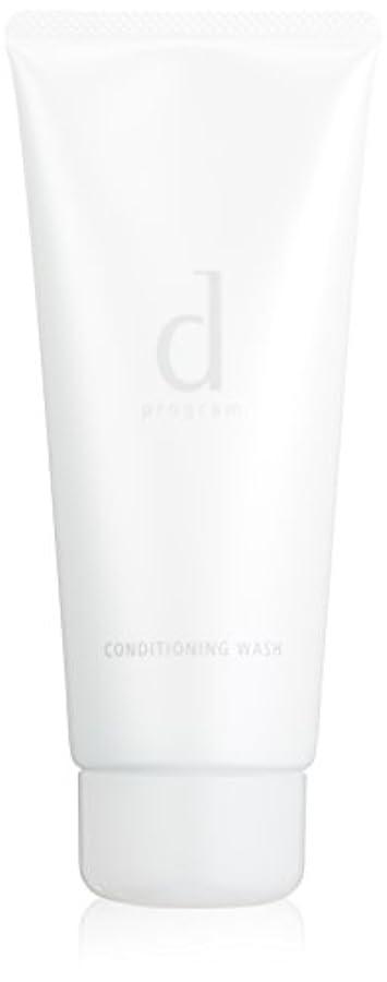 公式炎上占めるd プログラム コンディショニングウォッシュ 洗顔フォーム 150g