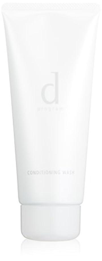 ニッケル質素な風が強いd プログラム コンディショニングウォッシュ 洗顔フォーム 150g