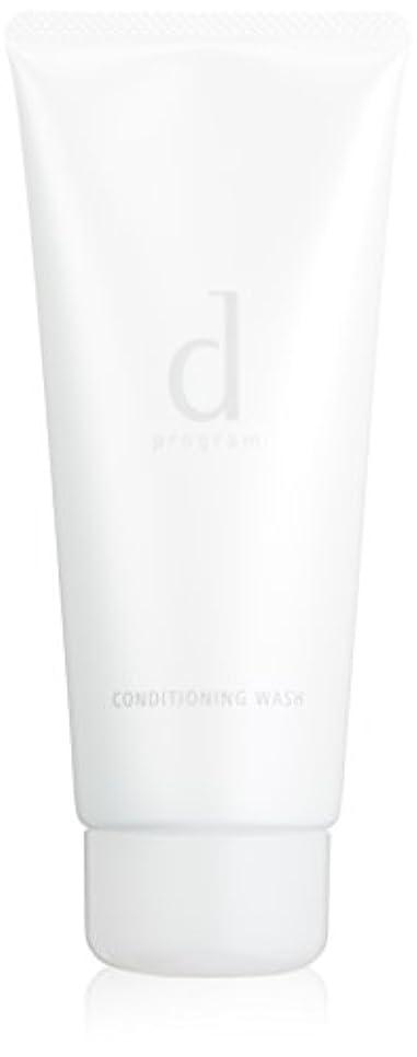 謝る間接的実際のd プログラム コンディショニングウォッシュ 洗顔フォーム 150g