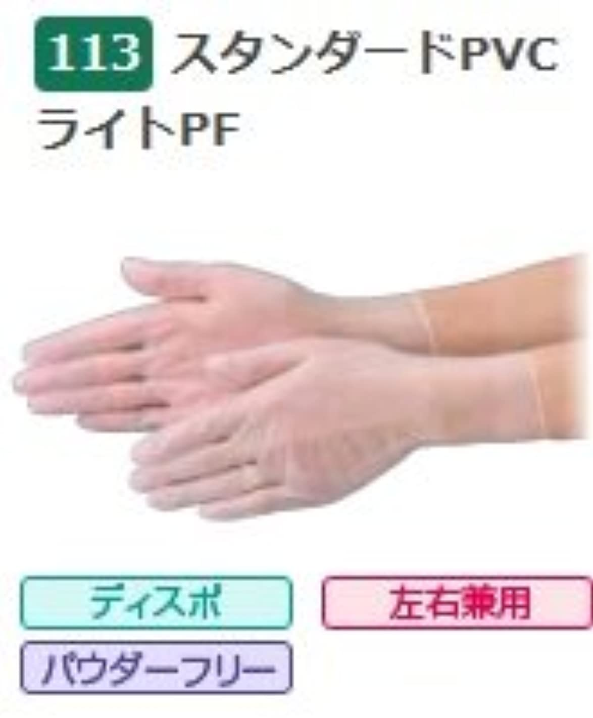 エブノ PVC手袋 No.113 M 半透明 (100枚×30箱) スタンダードPVCライト PF