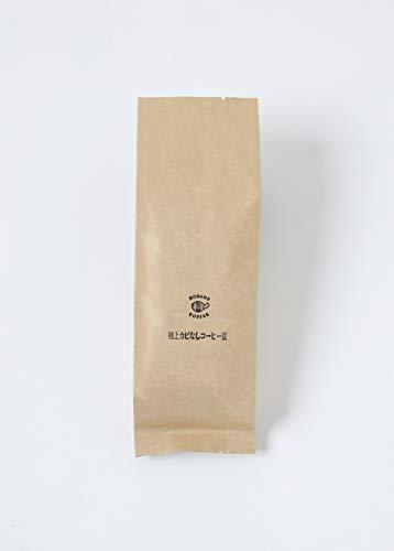 【極上】カビなしコーヒー豆200g(挽き具合:標準)