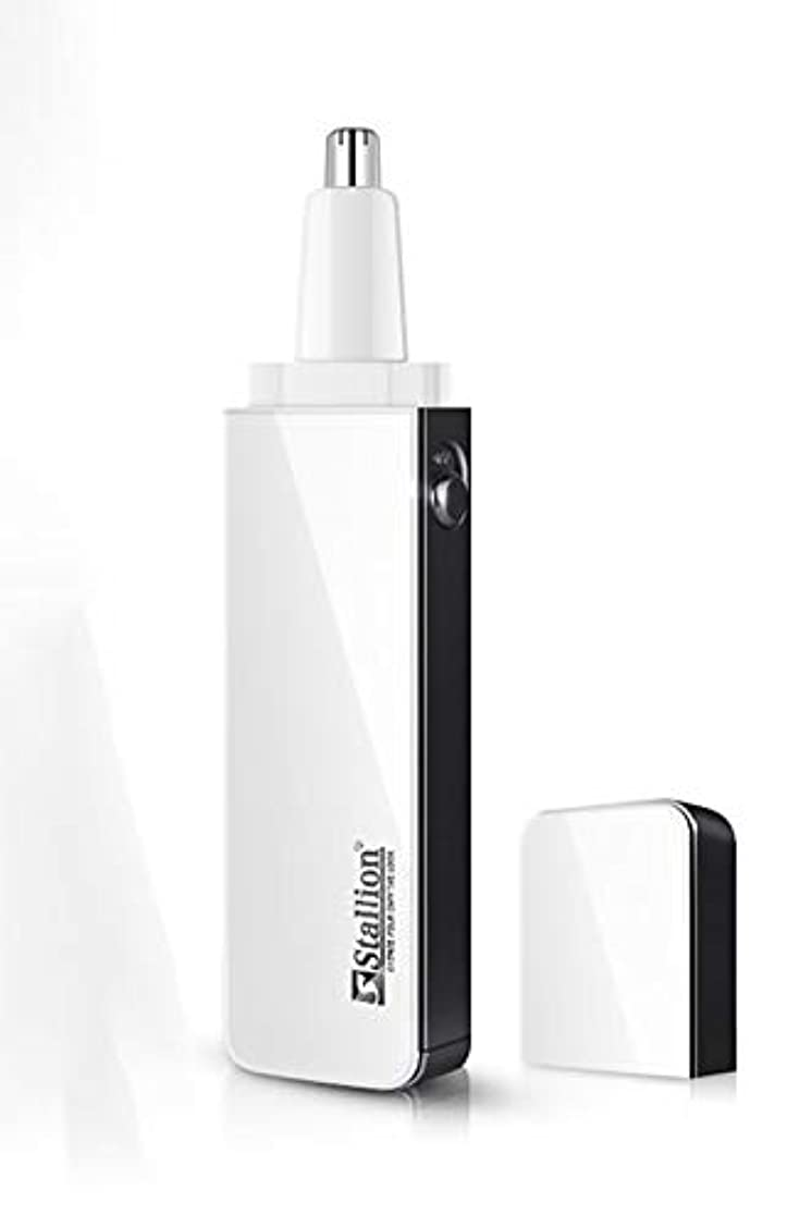 スパーク形容詞海外鼻毛カッター電気鼻毛トリマー360°回転カッターヘッドは男性と女性のために錆びることなく鼻毛充電式洗濯を引くことなく迅速にトリミングすることができます