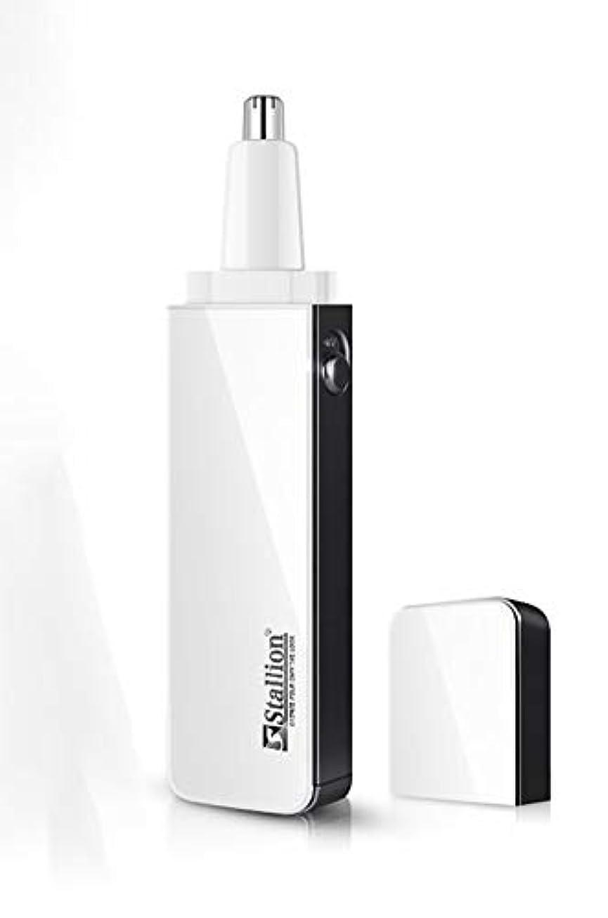 無人操作可能吐く鼻毛カッター電気鼻毛トリマー360°回転カッターヘッドは男性と女性のために錆びることなく鼻毛充電式洗濯を引くことなく迅速にトリミングすることができます