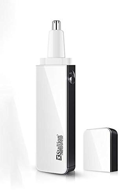 排泄物価値のない仕事鼻毛カッター電気鼻毛トリマー360°回転カッターヘッドは男性と女性のために錆びることなく鼻毛充電式洗濯を引くことなく迅速にトリミングすることができます