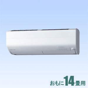 三菱 【エアコン】 霧ヶ峰おもに14畳用 (冷房:11~17畳/暖房:11~14畳) Zシリーズ 電源200V (ピュアホワイト) MSZ-ZW4019S-W