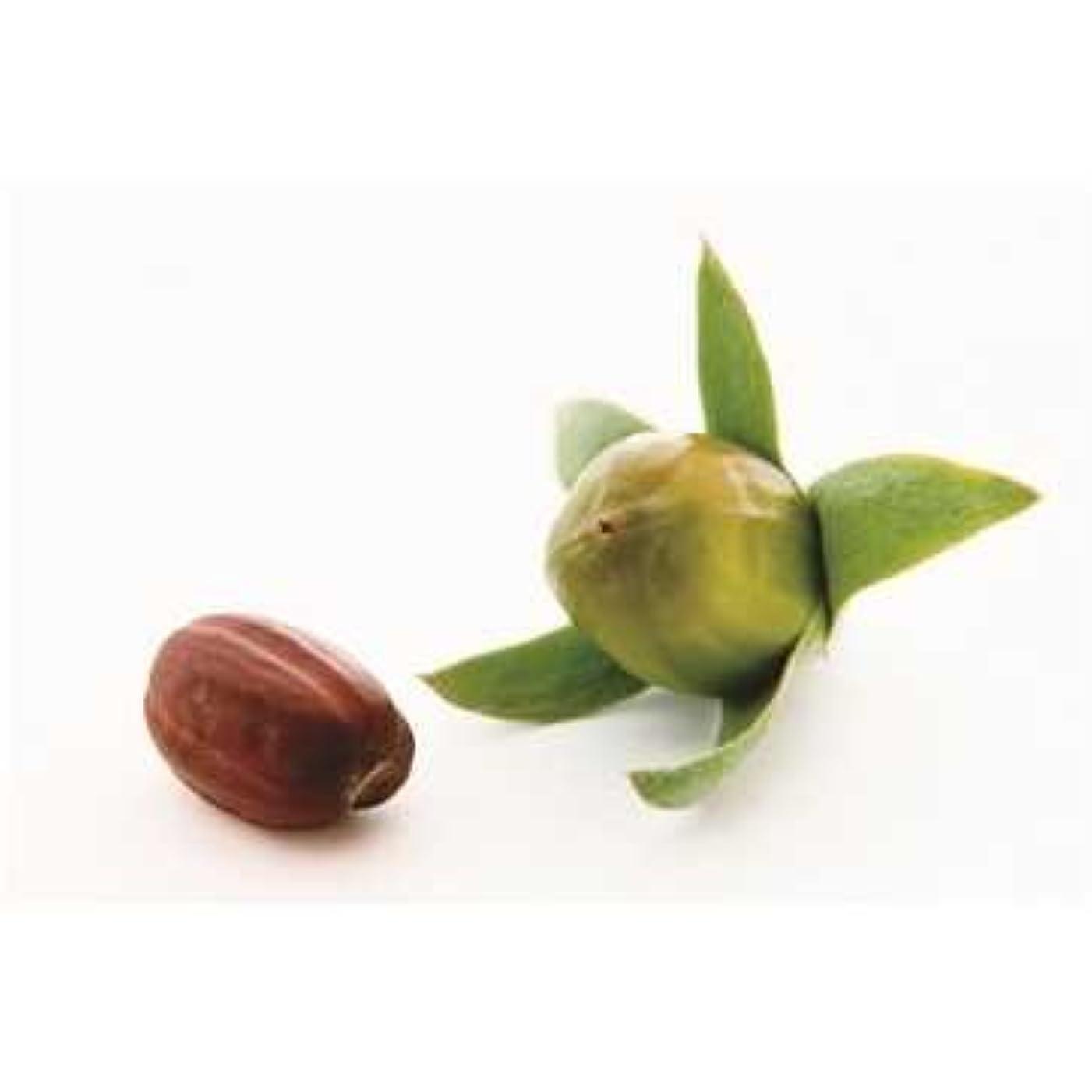 合わせてによると葉を集める有機ホホバオイル バージン 250ml