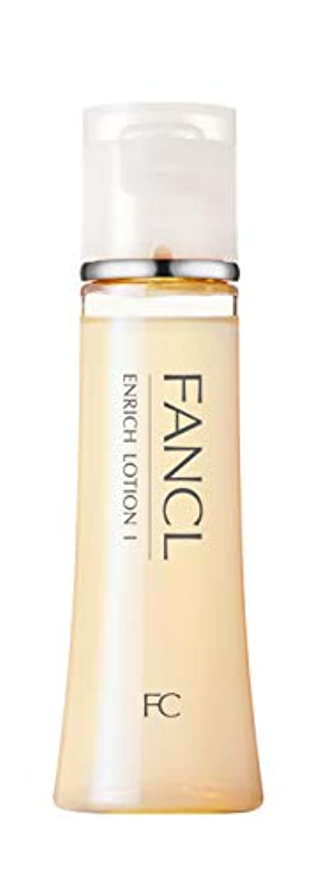 警察署費用後ファンケル (FANCL) エンリッチ 化粧液I さっぱり 1本 30mL (約30日分)