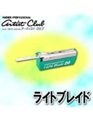 FEATHER フェザー ライトブレイド 20枚入 【プロフェッショナル】