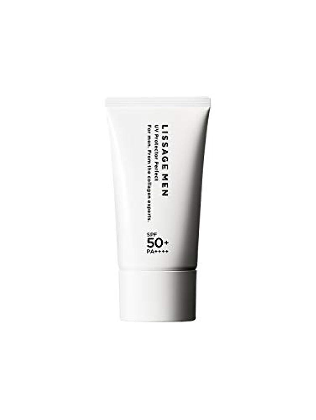 寝てる代わって補うリサージ メン UVプロテクターパーフェクト 日焼け止め SPF50+/PA++++