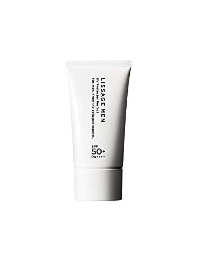 ポーター香り透明にリサージ メン UVプロテクターパーフェクト 日焼け止め SPF50+/PA++++