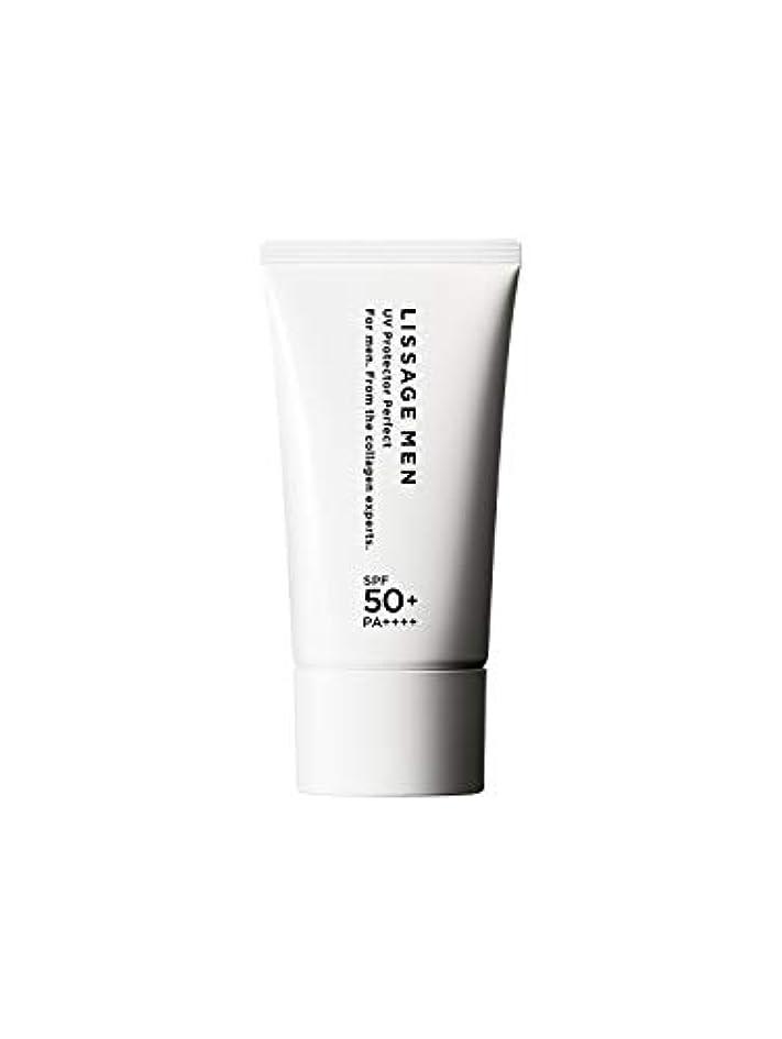 マーティンルーサーキングジュニア謝罪特別なリサージ メン UVプロテクターパーフェクト 日焼け止め SPF50+/PA++++