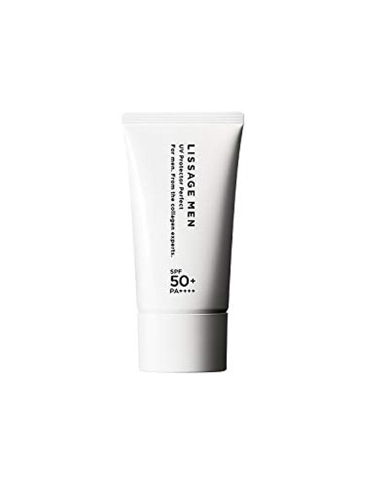 発見する食欲鼻リサージ メン UVプロテクターパーフェクト 日焼け止め SPF50+/PA++++