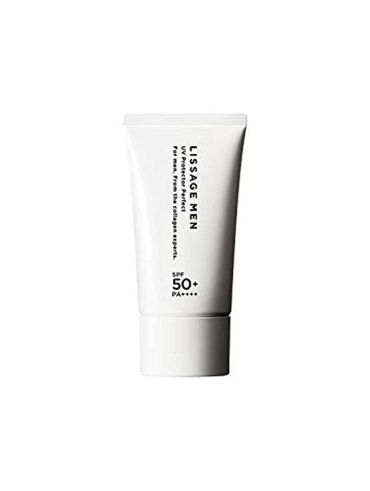 タヒチ抗生物質よろしくリサージ メン UVプロテクターパーフェクト 日焼け止め SPF50+/PA++++